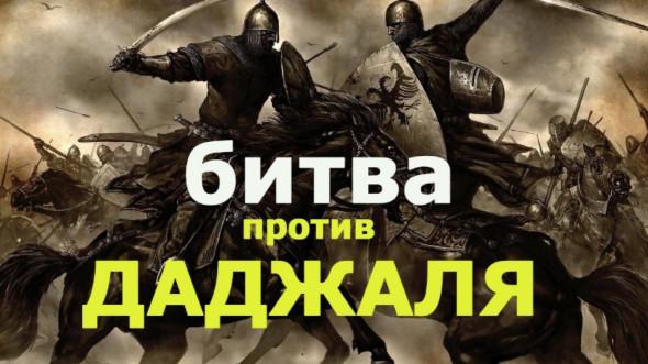 Андрей Девятов: Стратегическая гибридная операция против РФ началась! 14.03.2018
