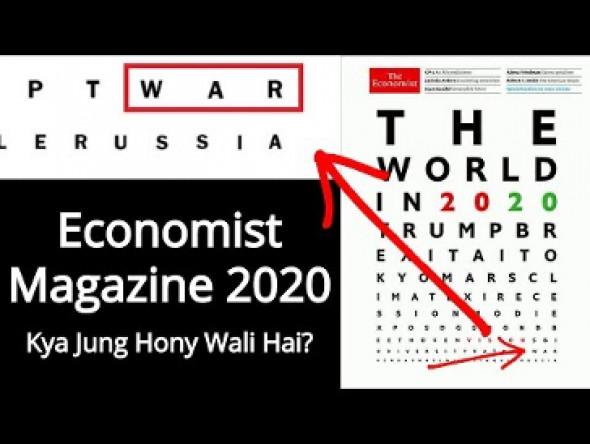 Карточный стол большой игры – 2020