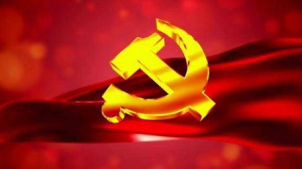 Курсом великого октября навстречу 100-летия КПК
